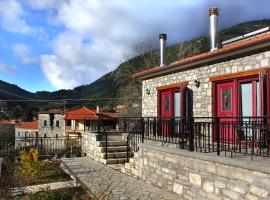 Hotel photo: Villa Vardas