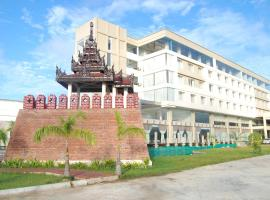 A picture of the hotel: Man Myanmar Hotel