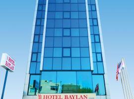 Hotel Photo: Hotel Baylan Yenişehir