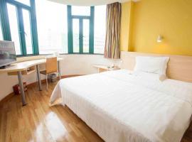 Hotel photo: 7Days Inn Xiamen Xiagu Pier Branch
