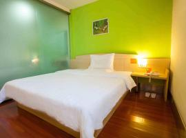 Hotel photo: 7Days Inn Shantou Jin Yuan Road
