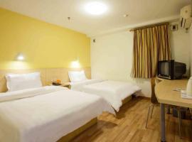 A picture of the hotel: 7Days Inn Nanchang Tengwange Yuzhang Road