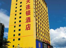 Hotel Photo: 7Days Inn Wuhan Guanggu Walking Street Branch