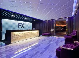 Hotel photo: FX Hotel Taipei Nanjing East Road Branch