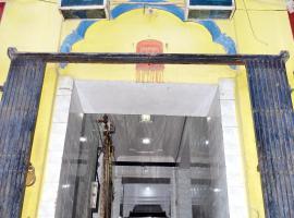 Hotel foto: Shanti Guest House Manikarnika Ghat