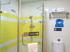 Hotel Photo: 7Days Inn Yiyang West Taohualun Road Walmart Branch