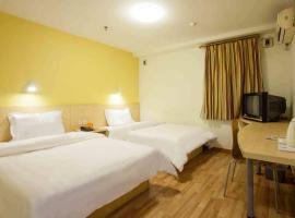 A picture of the hotel: 7Days Inn Huangshi Buxingjie