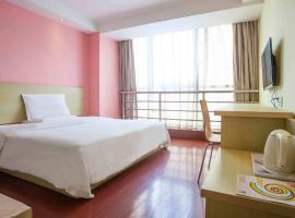A picture of the hotel: 7Days Inn Loudi Walking Street