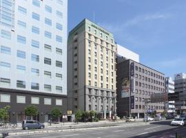 Hotel photo: Shizutetsu Hotel Prezio Shizuoka-Ekikita