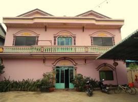 מלון צילום: Vemean Sour Guesthouse