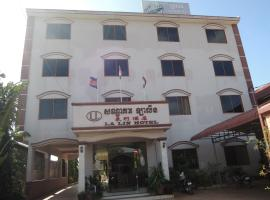 A picture of the hotel: LaLin Hotel