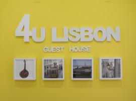 酒店照片: 4U Lisbon Guesthouse