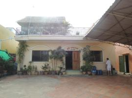 A picture of the hotel: Malis Rout Guesthouse