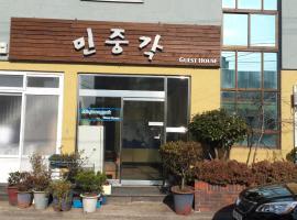 Hotel near Seogwipo