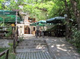 Hotel Photo: Vulture Centre Eastern Rhodopes