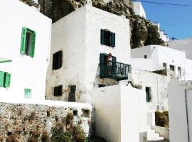 A picture of the hotel: Traditional Cycladic house
