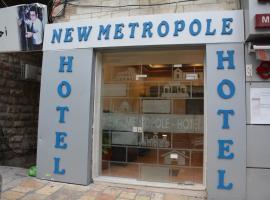 ホテル写真: New Metropole Hotel