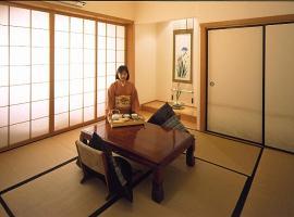 Hotel photo: Shizuka Ryokan Japanese Country Spa & Wellness Retreat