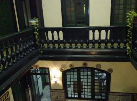 מלון צילום: Hotel Cervantes