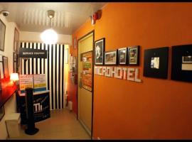 Hotel photo: Micro Hotel