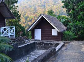 Hotel photo: Fôret Austral Ranomafana- Fianarantsoa