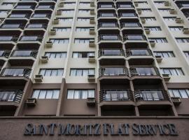 Hotel near São Bernardo do Campo