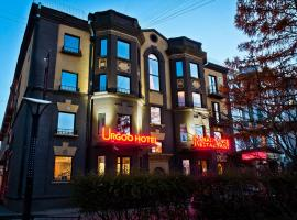 A picture of the hotel: Urgoo hotel