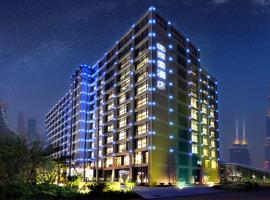 Ξενοδοχείο φωτογραφία: Xiamen Discovery Hotel