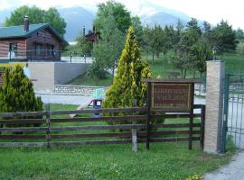 Hotel photo: Chalet Likouresi Village