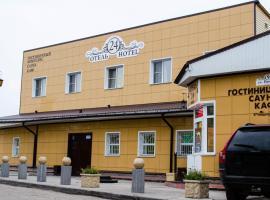 מלון צילום: 24 Chasa Hotel