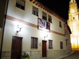 Hotel photo: Hotel Rural Villa y Corte
