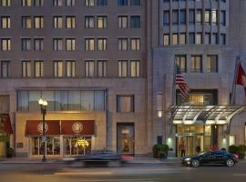 Hotel photo: Mandarin Oriental Boston