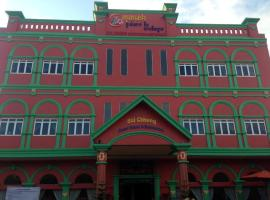Hotel photo: Sol Chheng Guesthouse & Restaurant