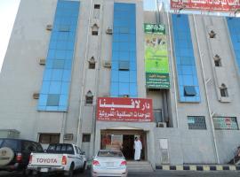 Zdjęcie hotelu: Dar Lavena 3 Hotel Apartments
