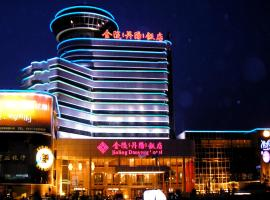 A picture of the hotel: Jinling Danyang Hotel