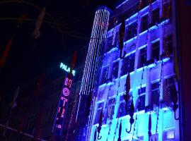Hotel near מלטיה