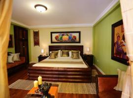 Hotel near إثيوبيا