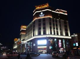 A picture of the hotel: Qomo Langzong Hotel