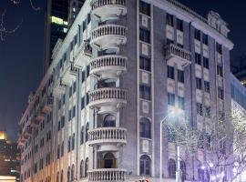 Hotel Photo: CACHET Boutique Shanghai