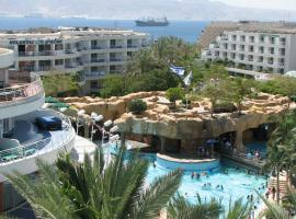 Fotos de Hotel: Club Hotel Eilat - Resort, Convention & Spa