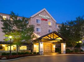 Hotel photo: TownePlace Suites by Marriott Bentonville Rogers