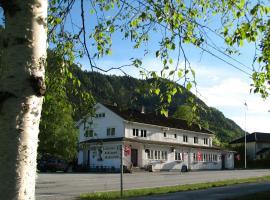 Hotel near Рюкан