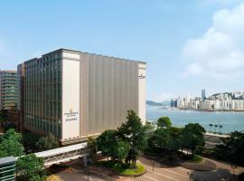 Hotel photo: InterContinental Grand Stanford Hong Kong