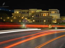Hotel photo: Moonlight Apartments