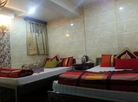 Hotel photo: Ranjeet Guest House