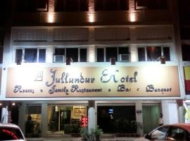 A picture of the hotel: Jullundur Hotel & Restaurant