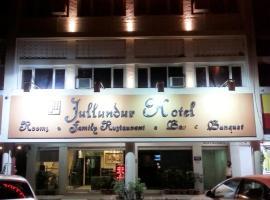 Hotel Photo: Jullundur Hotel & Restaurant
