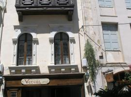 Fotos de Hotel: Vetera Suites