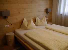 Hotel photo: Wietererhof