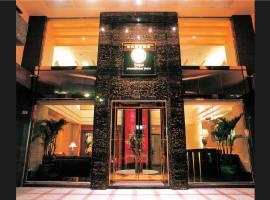 Hotel near 대만